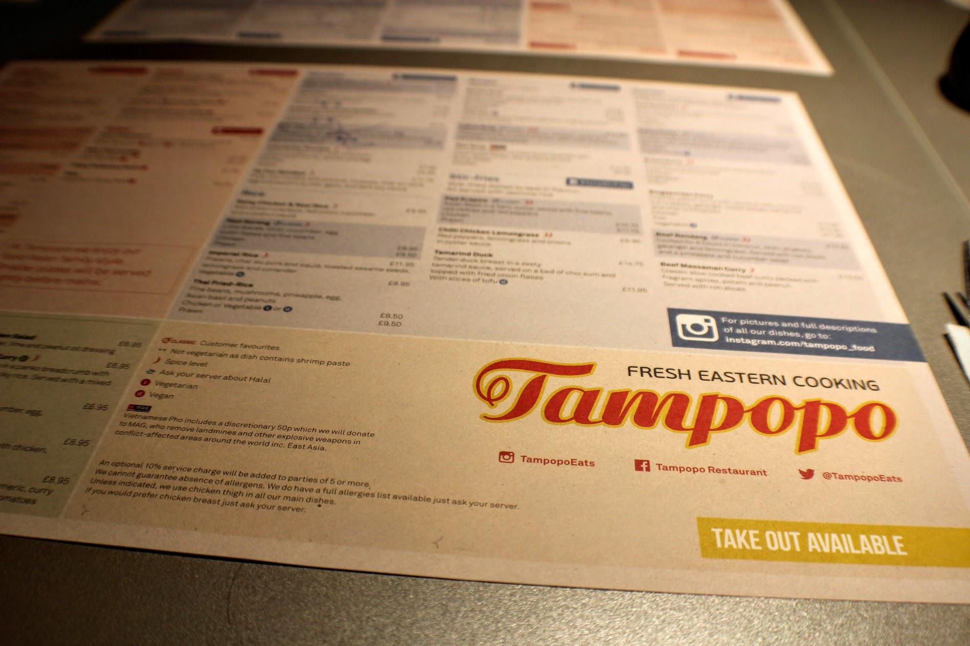 tampopo4